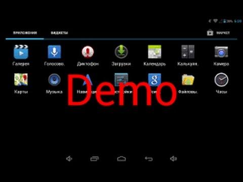 Как убрать надпись DEMO на китайском планшете?