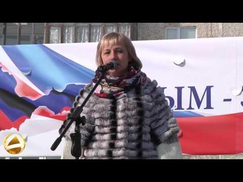 Крым- это Россия!
