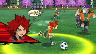 Inazuma Eleven Go Strikers 2013! Chaos Vs Dark Angel Wii 1080p (Dolphin/Gameplay)