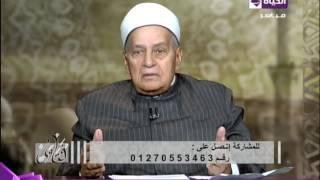 'محمود عاشور' يرد على متصلة تشكو من تمييز زوجها لضرتها في التعامل.. فيديو