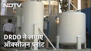 Coronavirus   Delhi के AIIMS और RML Hospital में कल से Oxygen Plant शुरू होंगे