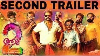 Aadu 2 - Second Trailer | Jayasoorya | Midhun Manuel Thomas | Sunny Wayne | Vijay Babu | Vinayakan |