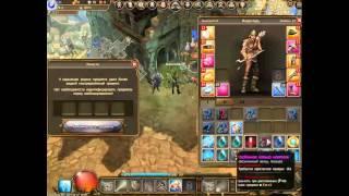 Drakensang online - крафт леги