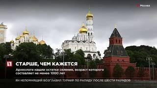 Историки могут пересмотреть возраст Москвы в сторону увеличения