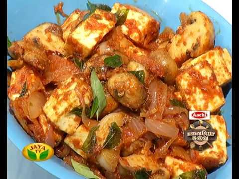 """Mushroom Paneer Varuval & Chicken Kathirikai Masala"" Suvaiyo Suvai 17-06-2016 Jaya tv Cookery Show"