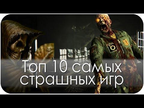 Топ 10 самых страшных фильмов ужасов за 2014 год