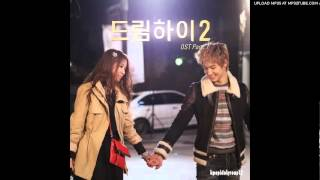 [Full Audio] JB+Jiyeon-Together【Dream High 2 OST Part 7】