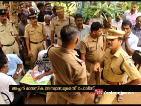 Father committed suicide after killing his children at Kollam
