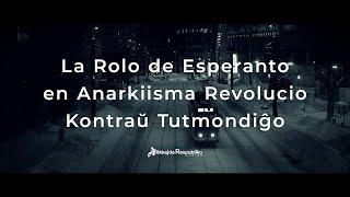 La Rolo de Esperanto en Anarkiisma Revolucio Kontraŭ Tutmondiĝo – グローバリズムに反対するアナキズム革命におけるエスペラントの役割