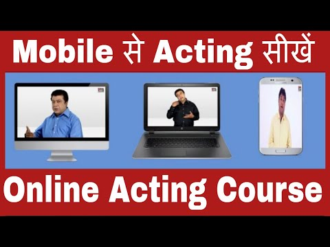 Learn Acting At Home |  घर से ही एक्टिंग सीखें |Online Acting Course| #FilmyFunday | Joinfilms