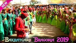 #bakhatgarh bhagoria 2019 || बखतगढ़ भगोरिया 2019 || adivasi dance video ||