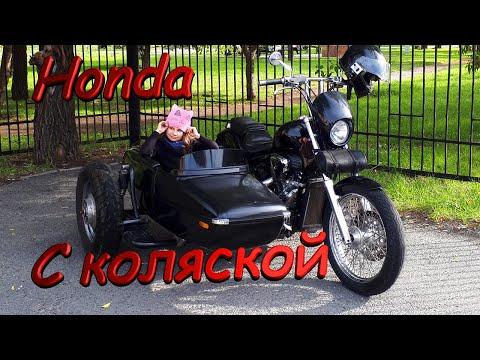 Мотоцикл с коляской, первый выезд