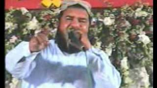 ALLAH BAHUT BARA HAY By (Hanif Shahid)