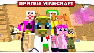 КРУТОЙ ПАРК АТТРАКЦИОНОВ!! ПРЯТКИ МАЙНКРАФТ #123