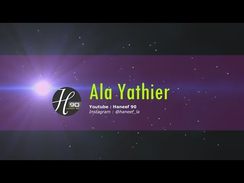 Karaoke Gambus ala Yathier | Haneef90