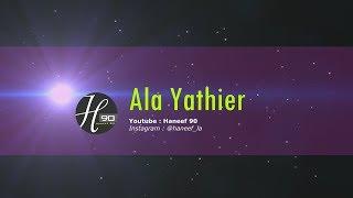 Karaoke Gambus ala Yathier   Haneef90