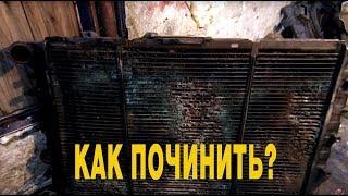 Замена радиатора охлаждения на Альфа Ромео 156 2.0 ТС