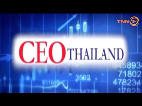 CEO Thailand 20-7-59 Part1