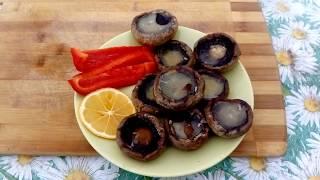 Как приготовить шампиньоны на мангале. #грибы. Сочный шашлык из шампиньонов.  #Готовимдома.