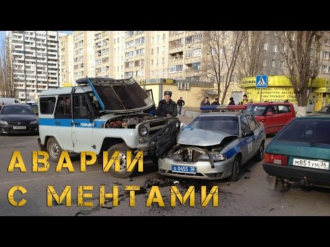 Подборка ДТП с ГИБДД, ДПС и полицией