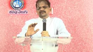 The Second Coming Of Christ|Rev. Dr. Ch. Devadas|SubhavaarthA