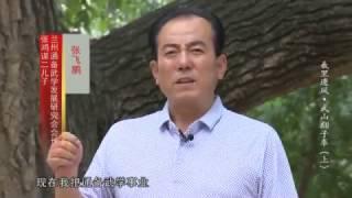 Tongbei-Fanziquan
