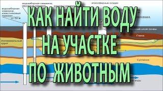 видео Основные ошибки монтажа отопления дома. Системы.отопление дома.