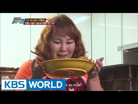 Safety First | 위기탈출 넘버원 – [Escaping Crises] Rest Area, [Safety Manual] Vegetable Oil (2014.09.30)