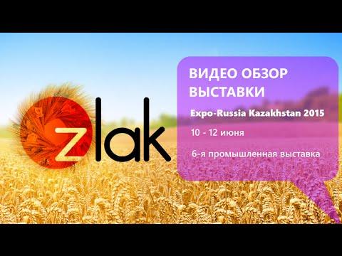 6-я промышленная выставка «Expo-Russia Kazakhstan 2015» (Zlak.info)