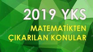 YKS 2019 KALDIRILAN KONULAR / MAHMUT HOCA
