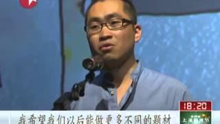 上海电视节:MIDA白玉兰国际纪录片奖揭晓