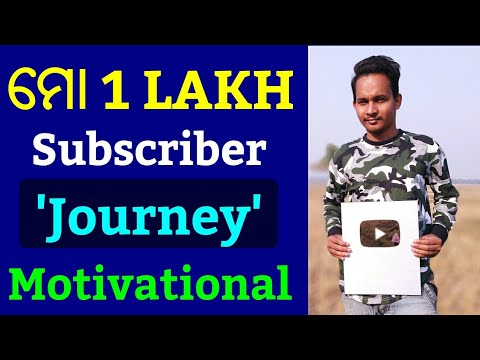 Download My Journey To 1 Lakh Subscriber !! Odia Motivational !! Tech Of World !! TOW