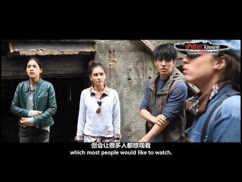 【ENG&CHN SUB】Special Scoop - Hashima Project