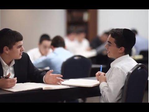Yeshiva High School of Arizona Tenth Anniversary Feature Presentation