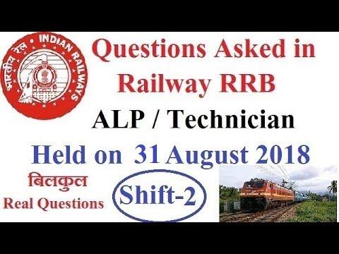 Questions Asked in Railway RRB ALP / Technician on 31 August 2018 Shift-2 || में पूछे गए प्रश्न