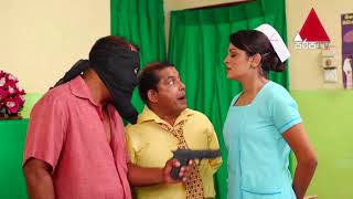 Medi Sina Sirasa TV 06th May 2018 HD Thumbnail