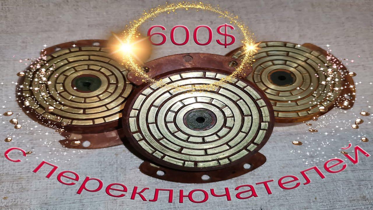 Много золота с переключателей ПМЗК-0.6