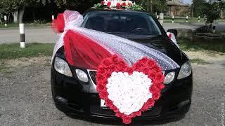 сделать украшения на свадебные машины своими руками