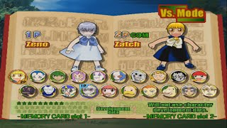 Zatch Bell! Mamodo Fury All Characters [PS2]