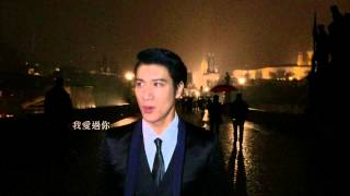 "王力宏 Wang Leehom 《裂心》""Cracked Heart"" 官方 Official MV"