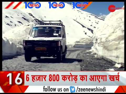 PM Modi to visit Kashmir today, set to launch works on Zojila Tunnel, other projects