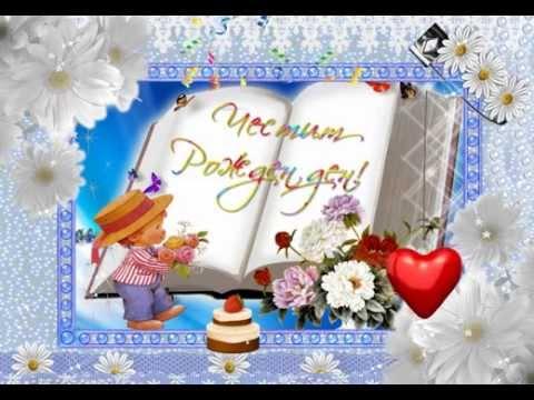 Честит рожден ден! :)
