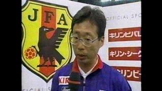 日本vsチェコ キリンカップサッカー'98② 横浜国際