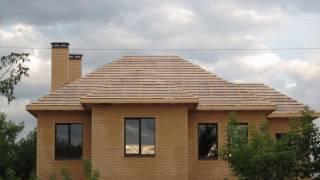 Строительство крыши 280 м2