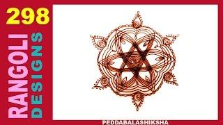 Easy Dhanurmassam Kolam   Geethala Muggulu   Freehand Lines Rangoli Design - 298