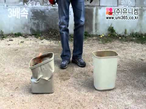 Rubbermaid Fire Resistant Wastebasket vs local made  waste bin