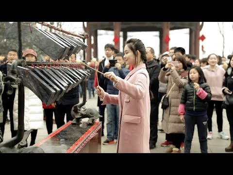 Flash Mob: When Chinese Chime Bells Meet Western Musical Instruments