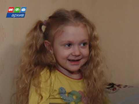 ТРК ИТВ: В Крыму приняли новый закон о материальной поддержке многодетных семей