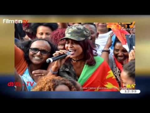 ደሃይ ሀዝባዊ ዲፕሎማሲ #Eritrea |n Festival Scandinavia 2017 on Eri-TV News