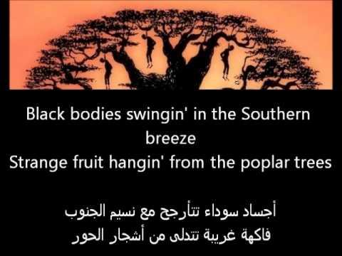 Strange Fruit - Billie Holiday : English Lyrics / Arabic Subtitles مترجمة إلى العربية